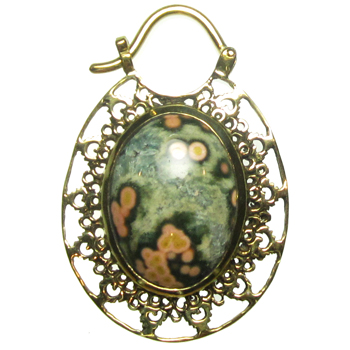 Brass Puj Ju with Ocean Jasper Inlay